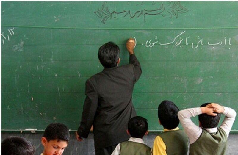 جذب ۲۵۸ معلم در آموزش وپرورش گیلان
