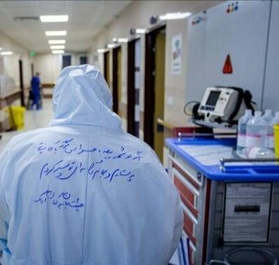 طی ۲۴ ساعت گذشته ٨٠ بیمار مبتلا به کووید ١٩ در این استان بستری شدند.