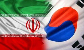سرانجام ۷ میلیارد دلار ایرانیها در کره جنوبی چه میشود؟