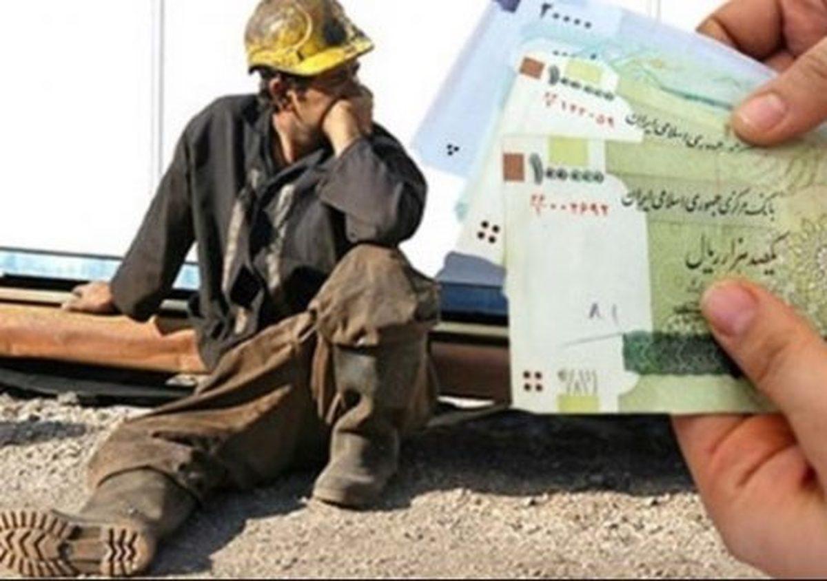 عیدی کارگران چگونه محاسبه میشود؟
