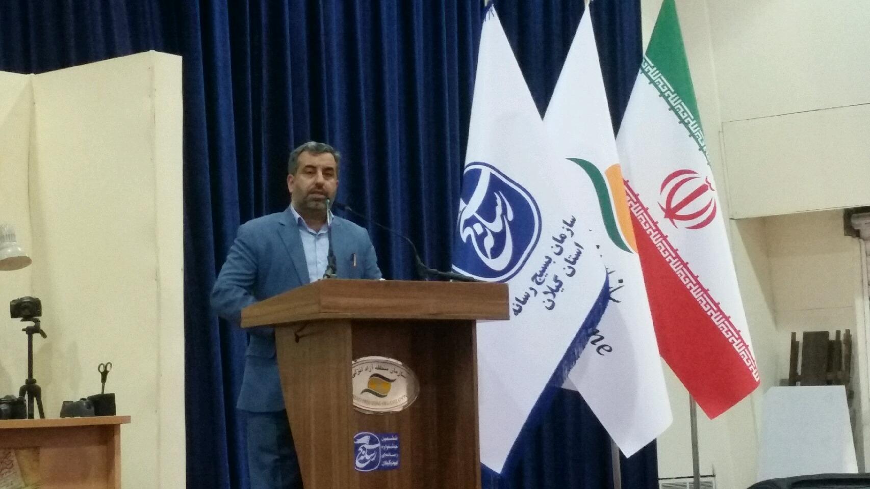 ششمین جشنواره رسانه ای ابوذر به کار خود پایان داد.