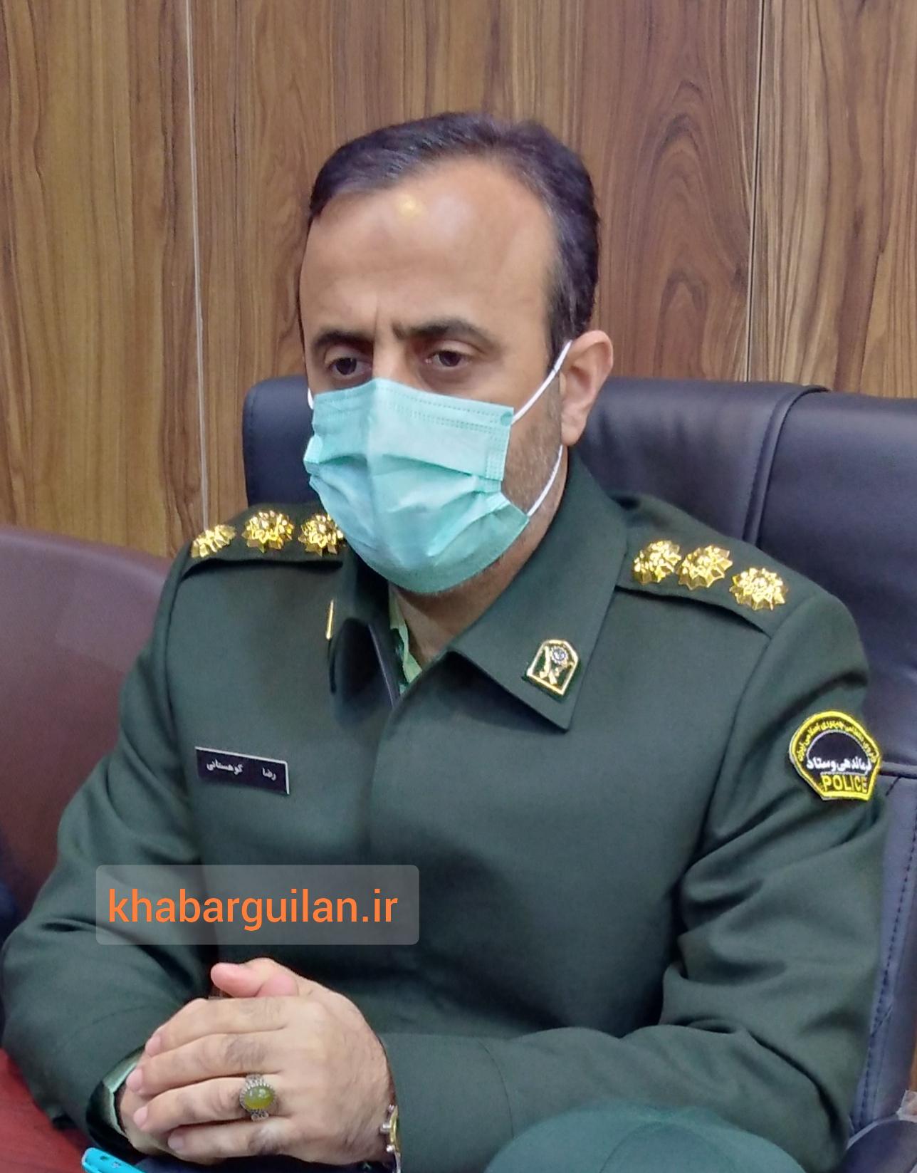 سارق کابل مخابرات صومعه سرا دستگیر شد.