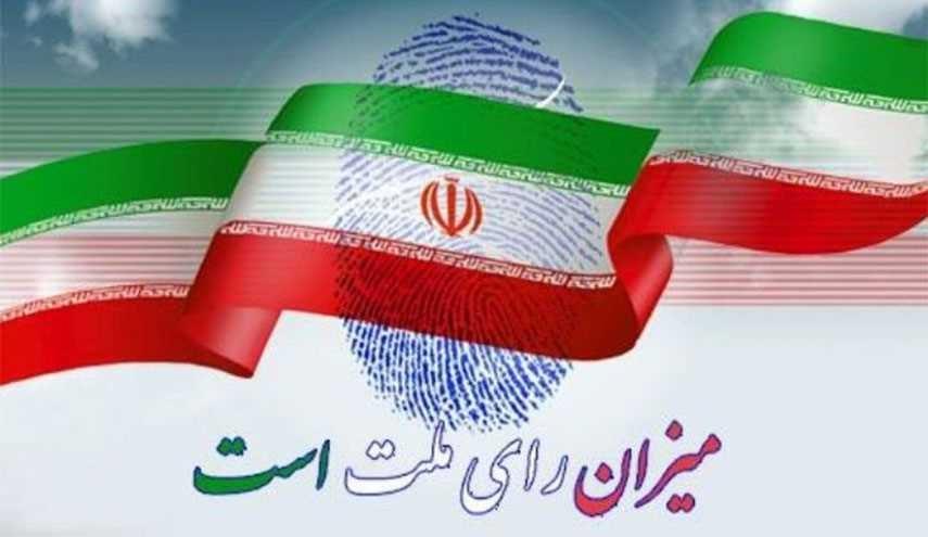ثبتنام داوطلبان انتخابات ریاستجمهوری اردیبهشت ۱۴۰۰ آغاز میشود.